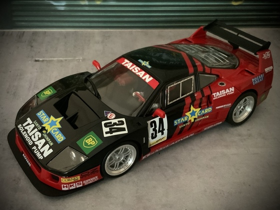 RS0098 - Ferrari F40 LM