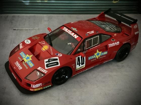 RS0097 - Ferrari F40 LM