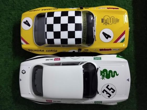 BRM Alfas
