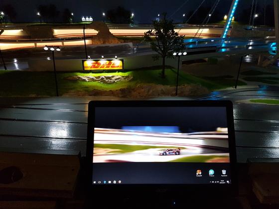 ASRC Impressionen at night 02